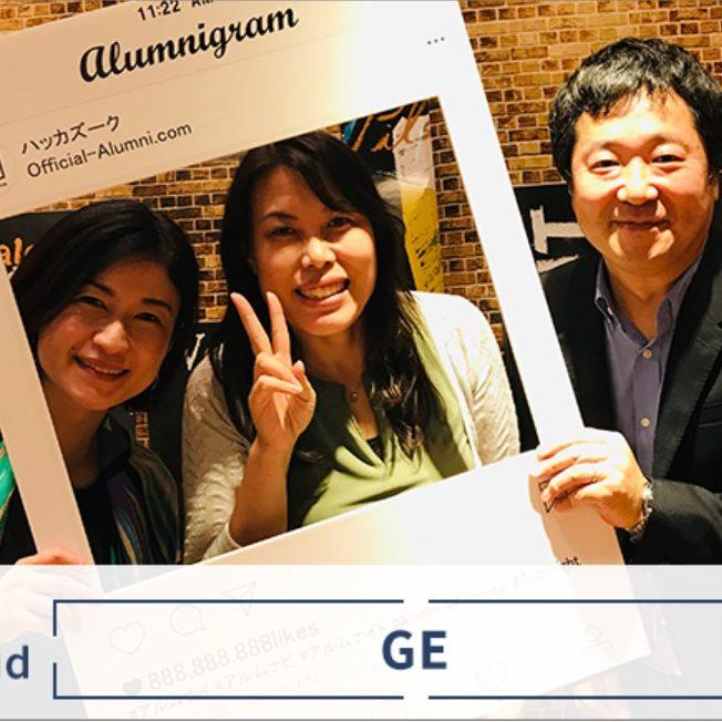 GEアルムナイ 岡田美紀子のインタビューがアルムナビに掲載されました
