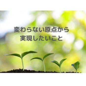 Recent News Image